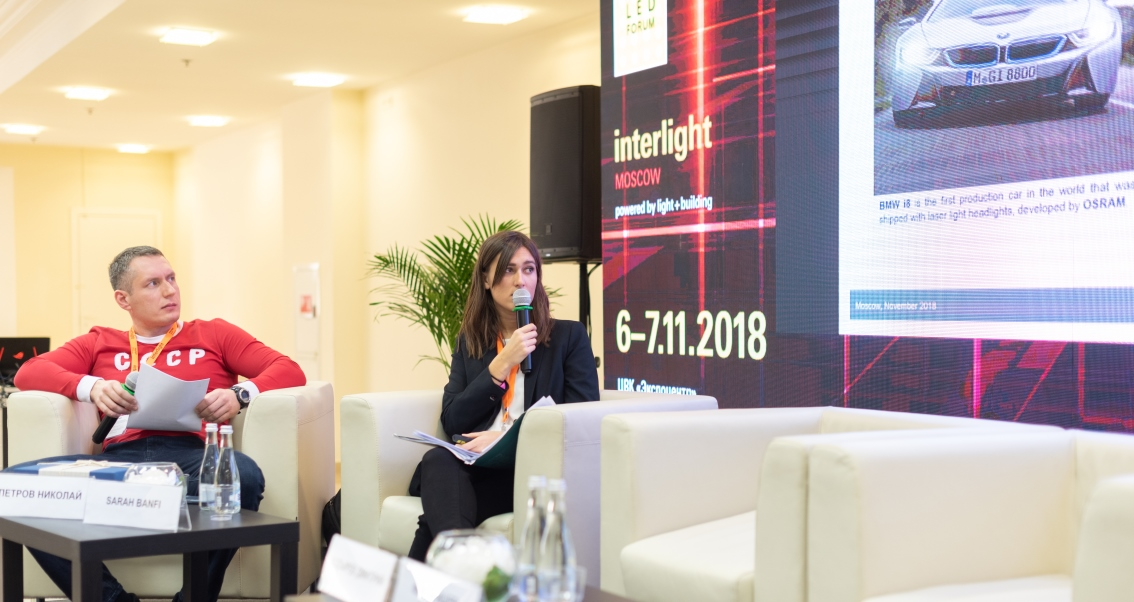 Interlight Moscow 2018